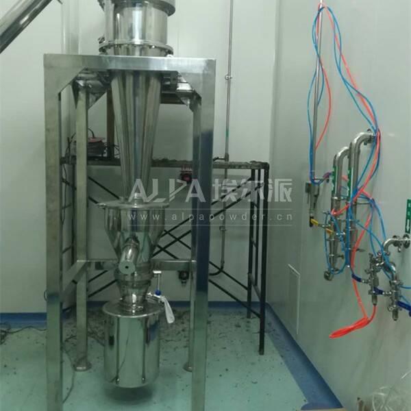 浙江某药业公司 购买CSM350医药超微粉碎机