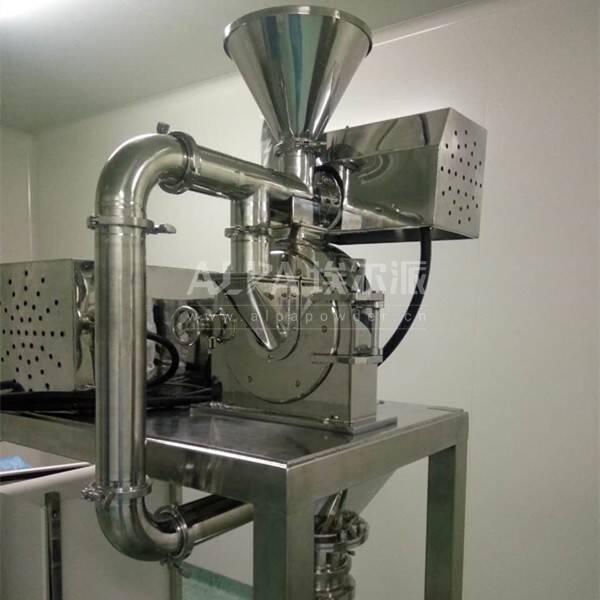 北京某生物科技公司 购买CUM260-P中药提取物微粉机设备