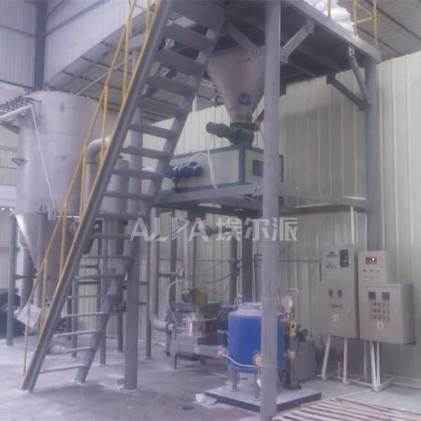 化工原料研磨机