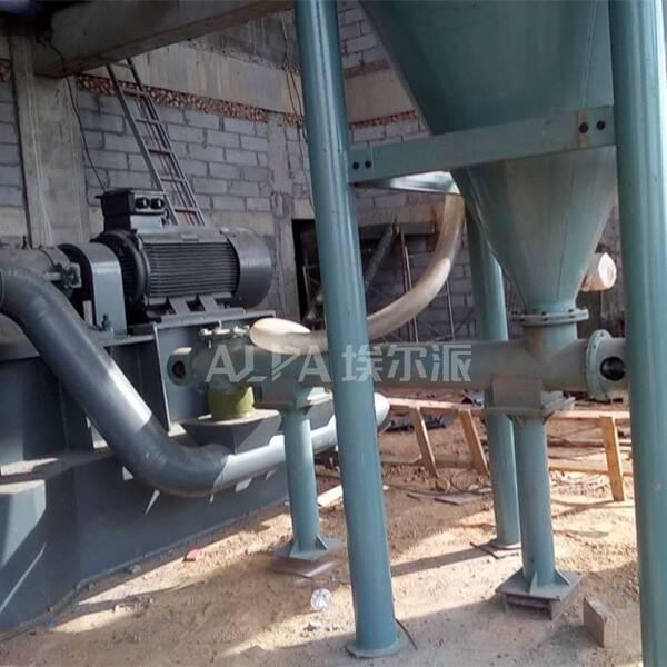 煤焦油沥青粉碎机