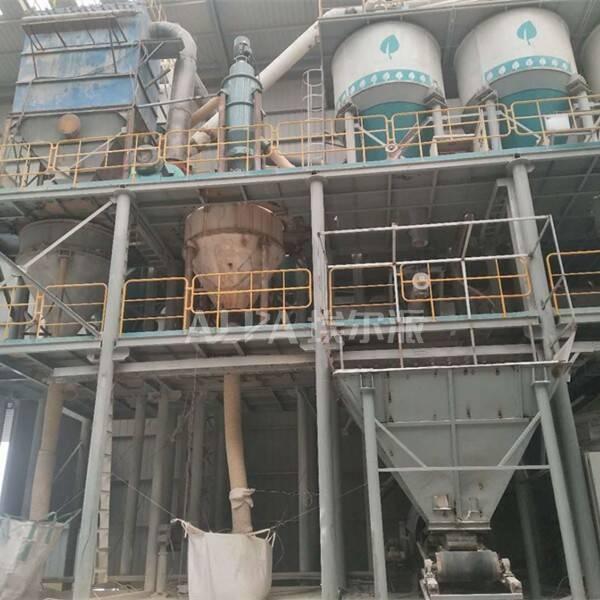 碳酸钙分级机