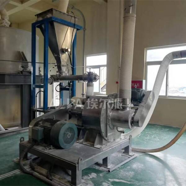 四川某锂业公司  购买碳酸锂磨粉机CSM800-HJ