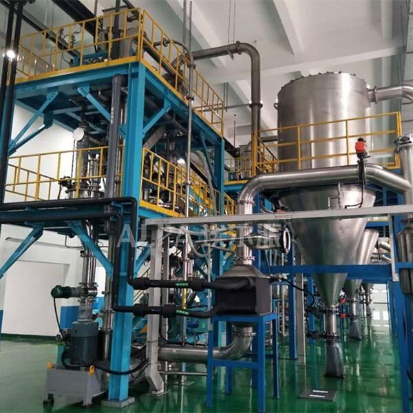 苏州某机电设备公司 购买高镍三元超细粉磨机CSM510-VD
