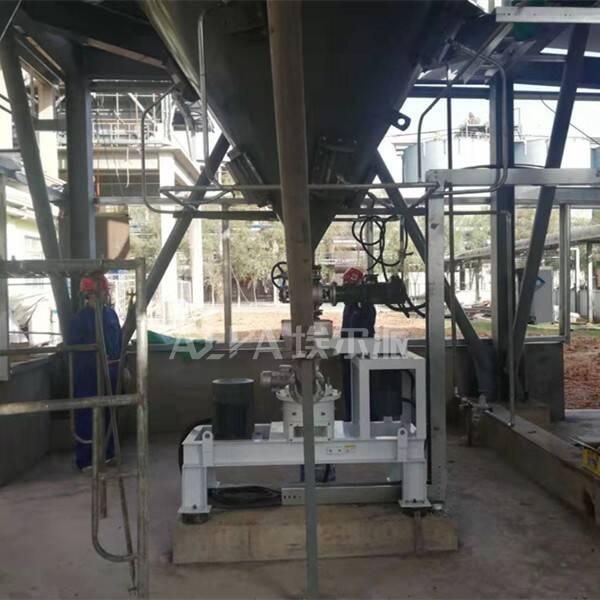 碳酸氢钠磨粉机