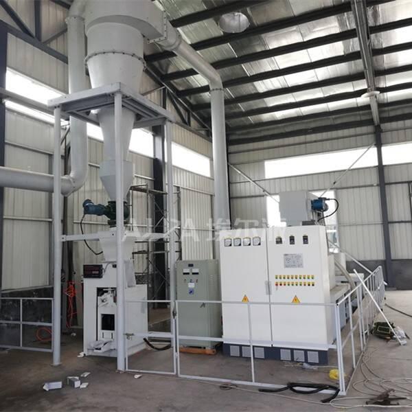 青岛某环保科技有限公司 购买油漆渣超微粉碎处理设备CSM1000
