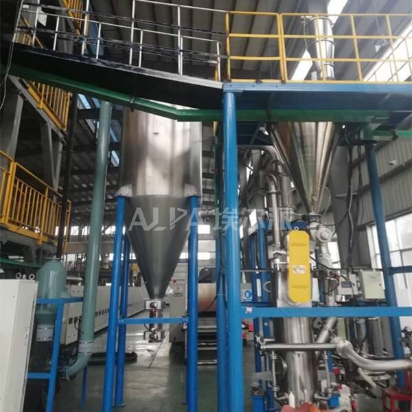 氢氧化铝超细磨粉设备