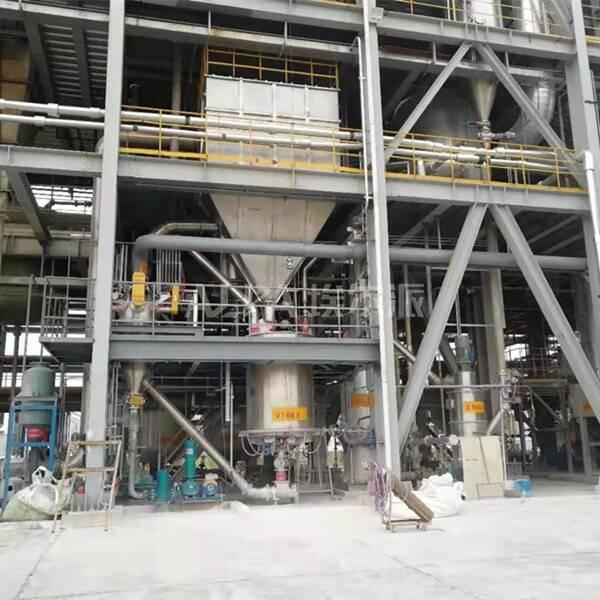 氢氧化铝粉末专用超细分级机
