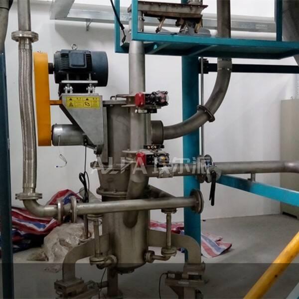 催化剂微粉磨粉设备