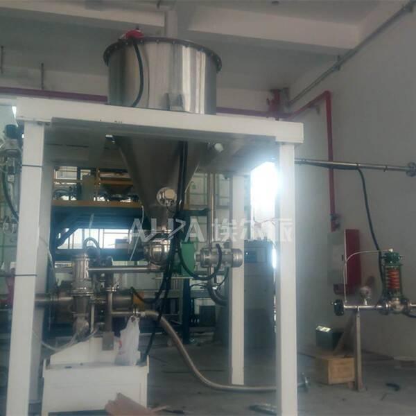电池级氢氧化锂粉碎设备