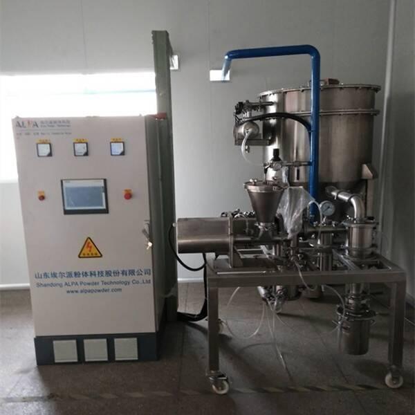 碳酸锂气流粉碎机