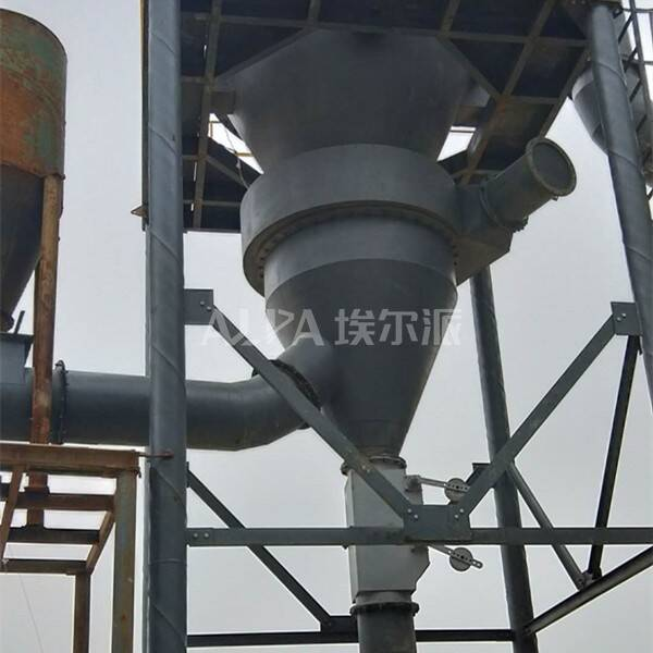 叶腊石分级生产线