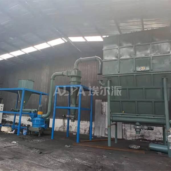 江西某新材料股份有限公司 购买石墨材料超微粉碎机CSM760-V