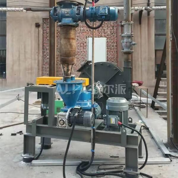 安阳某钢铁有限责任公司 采购小苏打磨粉机TSM300