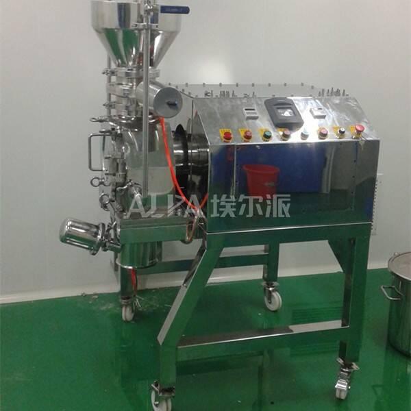 山东某集团有限公司 购买交联聚维酮超细磨粉机CUM260-F