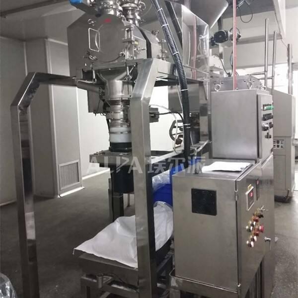 山东某科技股份有限公司 采购球状山梨酸钾超细磨粉机CUM260-F
