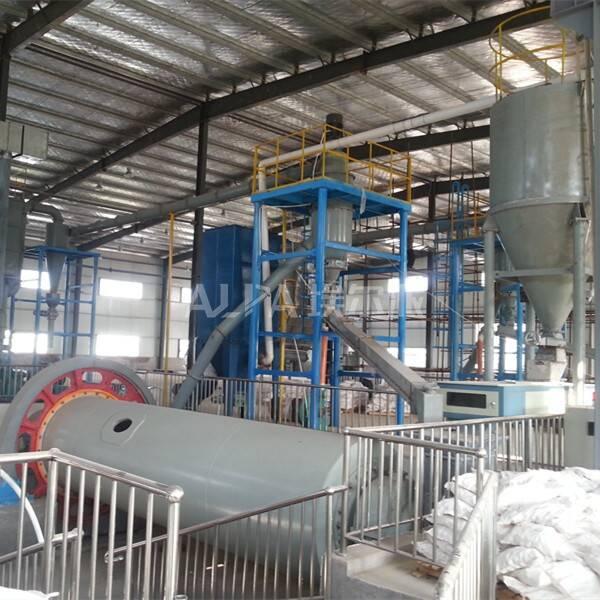 苏州某非金属材料有限公司  采购长石超微分级机生产线FL450