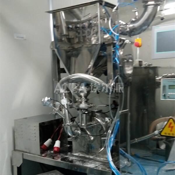 北京某生物技术有限公司 采购氯化钠/氨基酸/葡糖糖超细磨粉机CUM260
