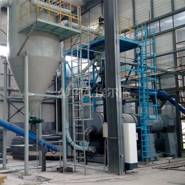 北京某环保建材科技有限责任公司 采购建筑垃圾超细分选机FL360