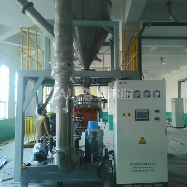 二氧化锰粉碎机