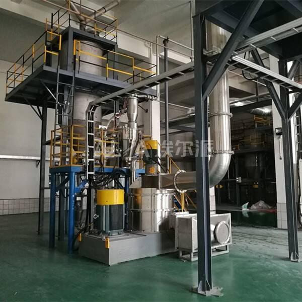 氢氧化铝Aluminium Hydroxide磨粉机