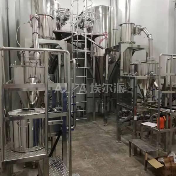 陕西某化工集团有限责任公司 购买金属粉末超细粉磨机MQP10 MQW10
