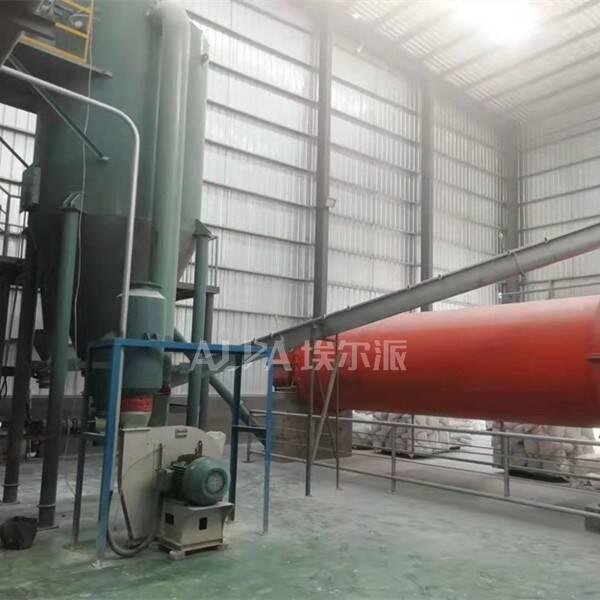 河津市某纳米材料有限公司  购买煅烧氧化铝粉碎设备FL360