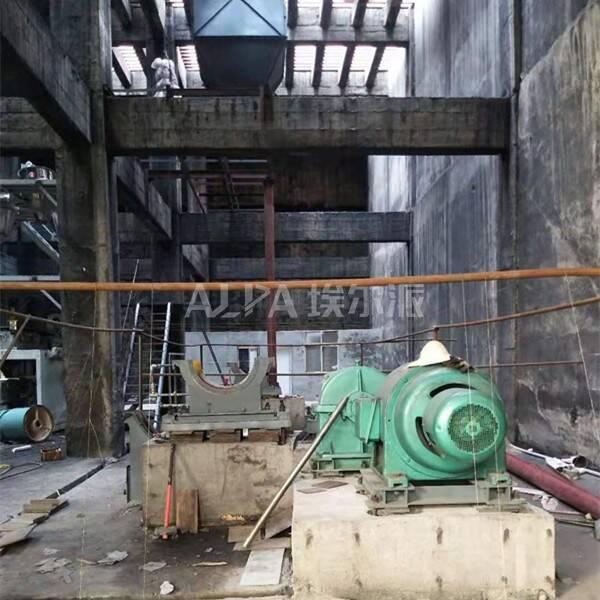 攀枝花某新材料科技有限公司 采购矿渣球磨机+FL360分级机设备