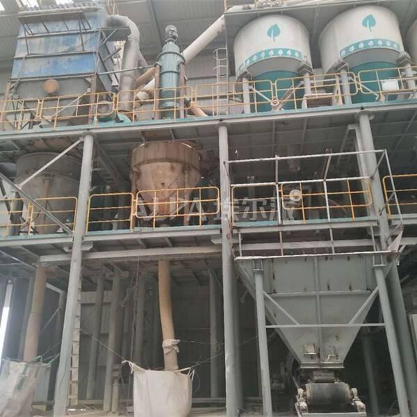 山东某节能科技股份有限公司 采购粉煤灰超微分级机设备FL450